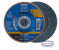 Круг лепестковый Pferd 150*22 Z40 метал
