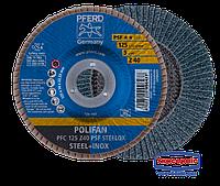 Шлифкруг лепестковый Pferd POLIFAN 125*22 P80 нерж.