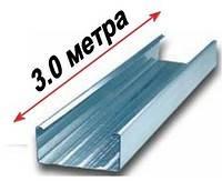 """Профиль для гипсокартона CD (3м) — """"0,55"""""""