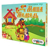"""Настольная игра - бродилка """"Маша и медведь"""""""