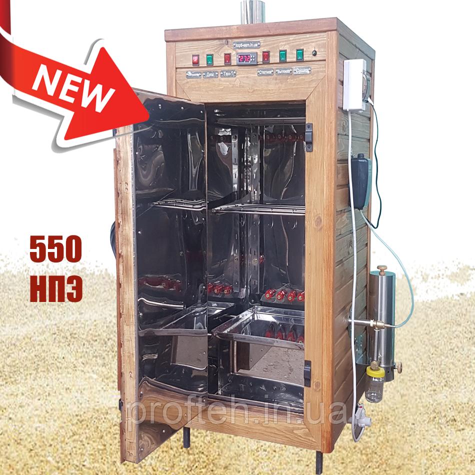 Купить коптильню для горячего и холодного копчения на 30 кг сала самые лучшие самогонные аппараты и их описание