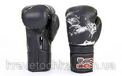 Перчатки Боксерские для единоборств BAD BOY  SPIDER, фото 2