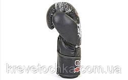 Перчатки Боксерские для единоборств BAD BOY  SPIDER, фото 3