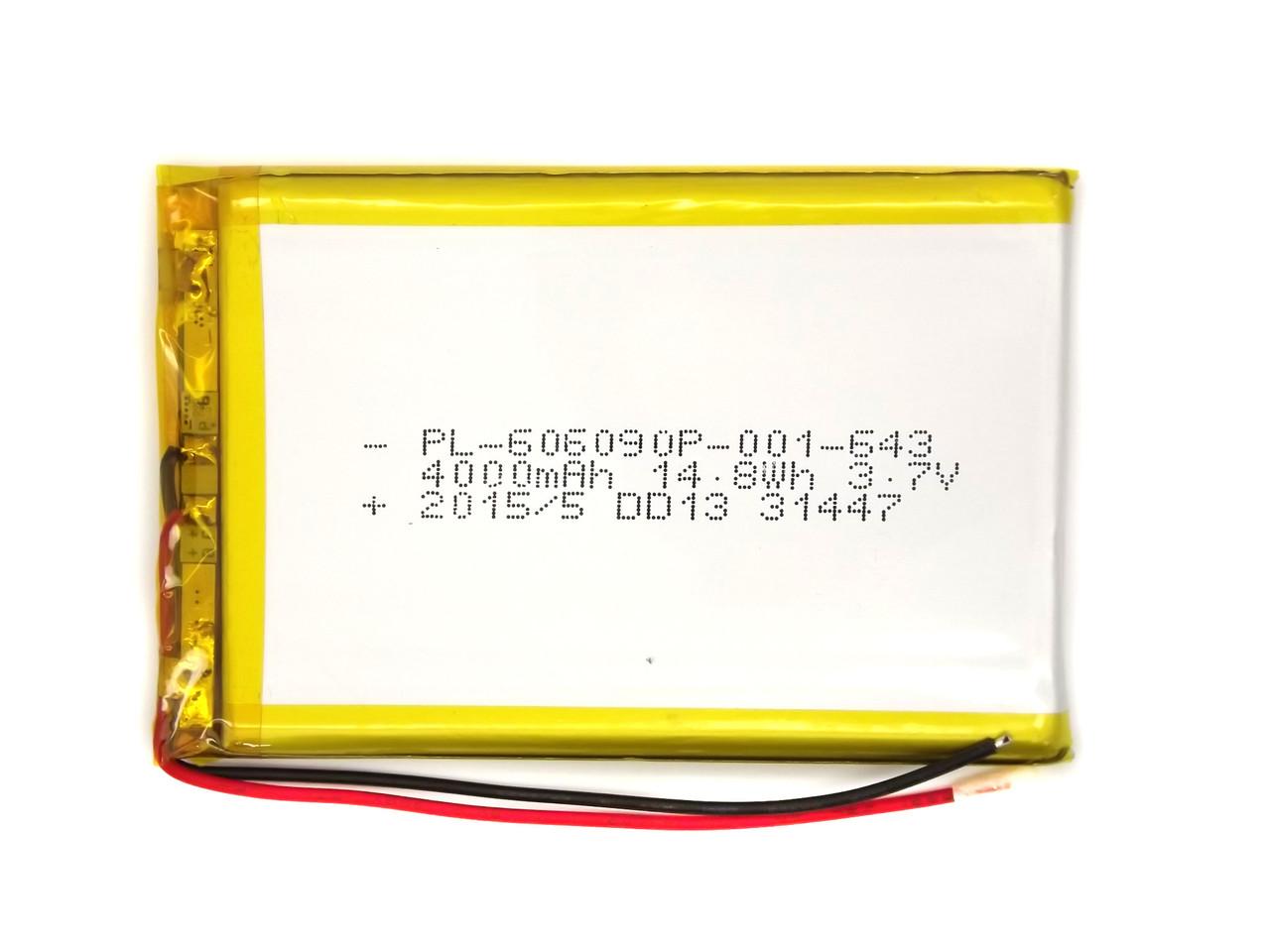 Аккумулятор 4000mAh 3.7v 606090 Li-Ion  для планшетов