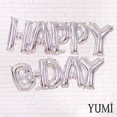 Гирлянда Happy В*DAY серебряные буквы