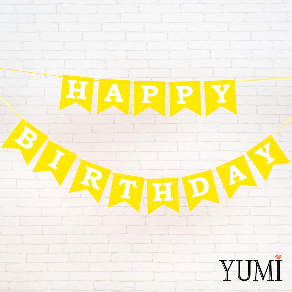 Гирлянда флажки Happy Birthday ЖЕЛТАЯ