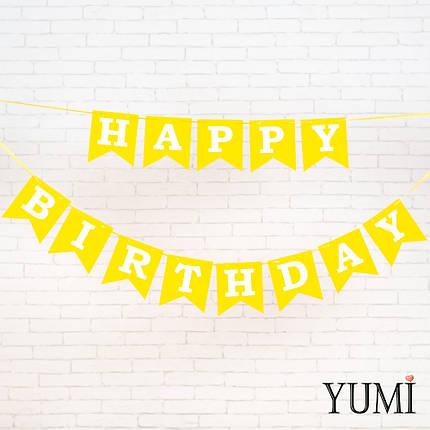 Гирлянда флажки Happy Birthday ЖЕЛТАЯ, фото 2