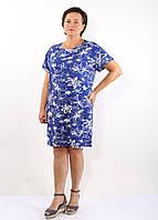 Платье Paper. Принт   синие цветы., фото 1