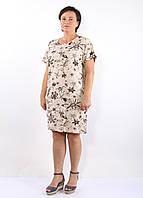 Платье Paper. Принт   бежевые цветы., фото 1