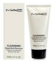 Очищающий гель-пилинг для лица MAC Cleansing Dead Skin Remover(копия)