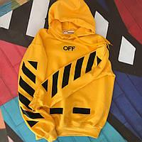 OFF White Yellow толстовка • Худи желтая унисекс • Оригинальный принт