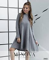 Уютное теплое расклешенное платье с высокой горловиной размеры S-ХL, фото 1