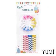 Свічки Birthday Candle для торта Спіраль 24 шт. з різнокольоровими підставками