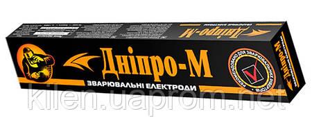 "Электроды ""Днипро-М""  3мм   5кг"