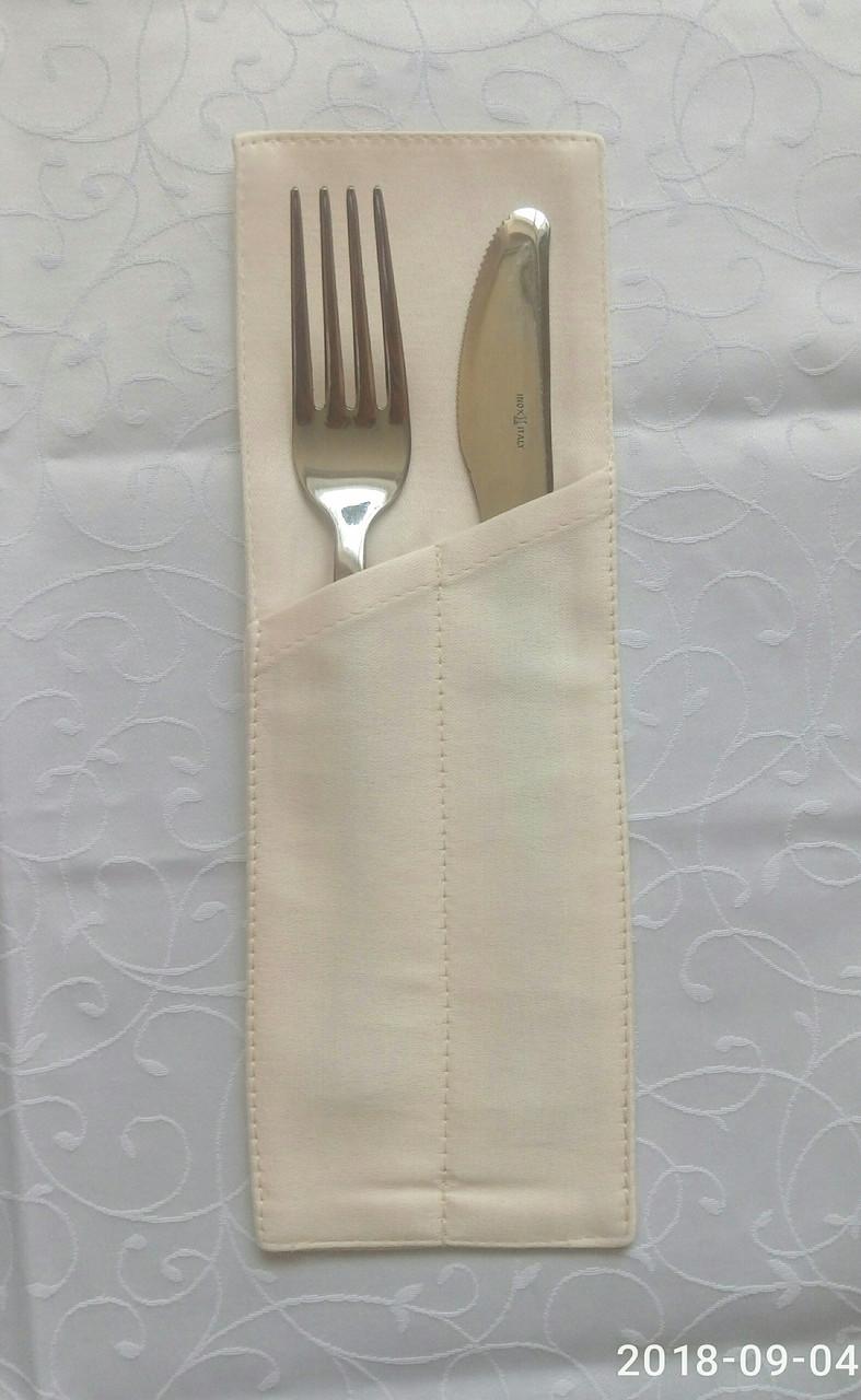 Куверт (конверт) , на 2 прибора, ткань Мати гладь , шампань.