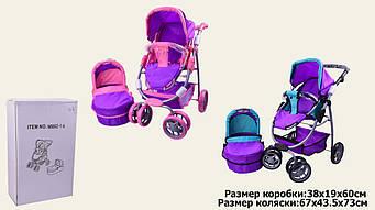 Детская коляска для кукол М 9662-1-А,Коляска-трансформер, 2 вида, регулир ручка, 2 сменные люльки, корзина