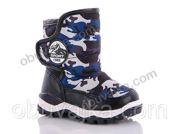 Зимняя обувь оптом Детские дутики для детей от фирмы С Луч(23-28), фото 2