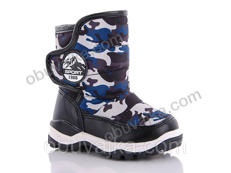 Зимняя обувь оптом Детские дутики для детей от фирмы С Луч(23-28)