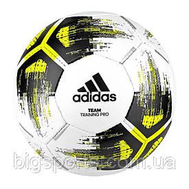 Мяч футбольный Adidas Team Training Pro (арт. CZ2233)