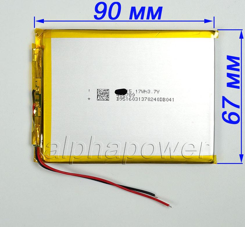 Аккумулятор 4100mAh 3.7v 486690 для планшета