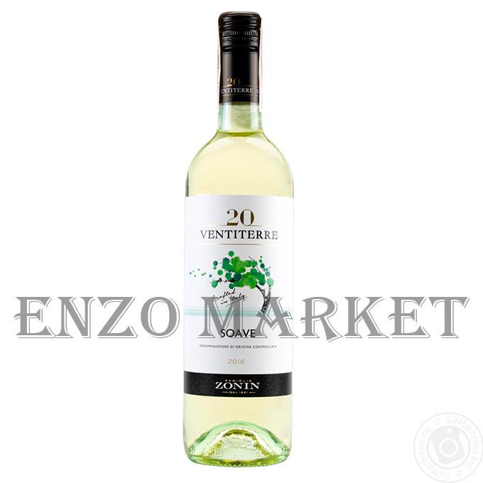 Вино Zonin Soave