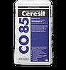 Добавка для звукоизоляции стяжки Ceresit СО85, мешок 25кг