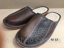 Тапочки кожаные, закрытые коричневые