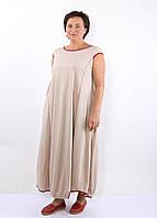 Платье OKSANA, фото 1