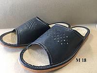 Тапочки мужские черные кожаные, фото 1
