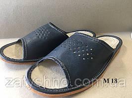 Тапочки мужские черные кожаные
