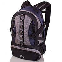 Рюкзак 30 л Onepolar 1003 синий, фото 1