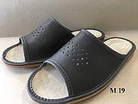 Тапочки кожаные мужские черные удобные