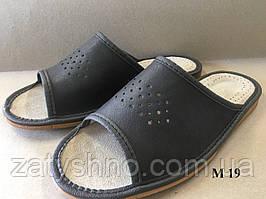Тапочки шкіряні чоловічі чорні зручні