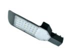 Світильник вуличний консольний ЕВРОСВЕТ 50Вт 6400К SKYHIGH-50-050 4500Лм, фото 2