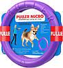 Игрушка Пуллер Микро Puller Micro тренировачный снаряд для собак 13 см