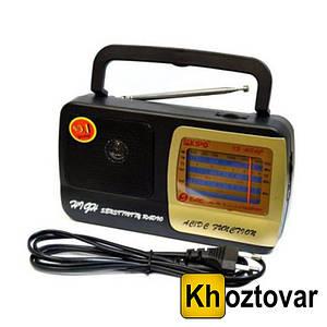 Радіоприймач переносний KIPO KB-408AC