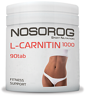 NOSOROG L-CARNITINE 90 tab (1000 мг на таблетку; жиросжигатель; энергетик)