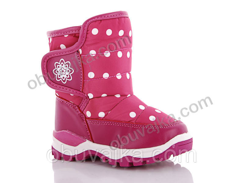 Зимняя обувь оптом Детские сноубутсы для девочек от фирмы С Луч(23-28)