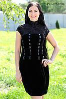 Платье велюровое , фото 1