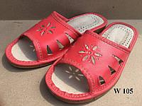 Тапочки домашние,красные открытый носок