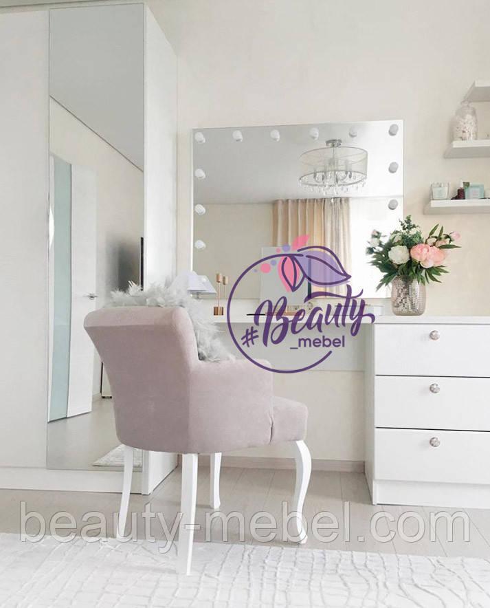Гримерный столик с раздельным зеркалом и лампами, большое навесное зеркало с подсветкой
