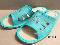 Тапочки, голубые кожаные