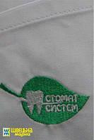 Вышивка логотипа на медицинской одежде