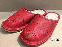 Тапочки женские в красном цвете