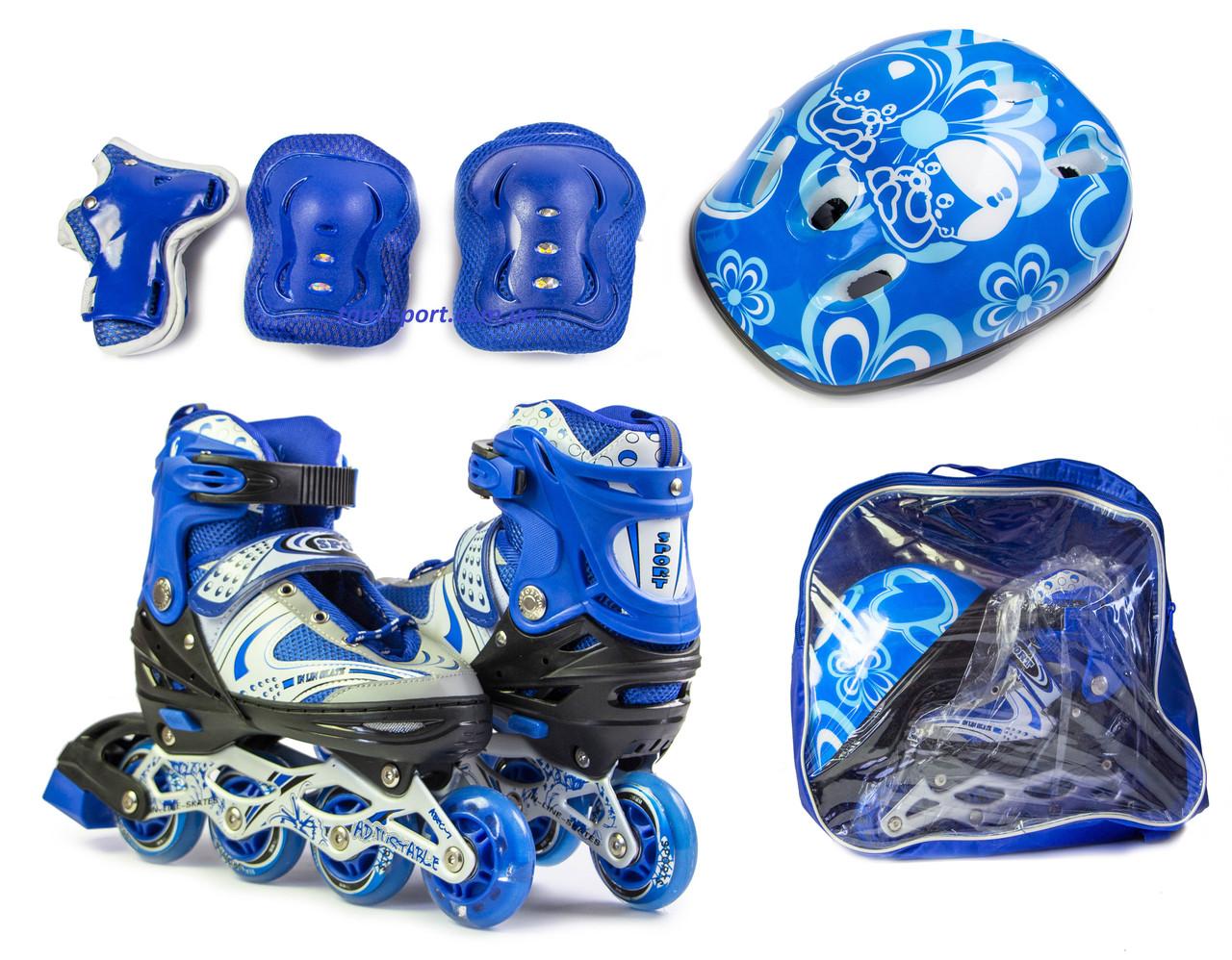 Детские ролики Happy комплект (защита+шлем+ролики) Синие