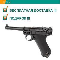Пневматический пистолет KWC P08 Luger Parabellum KMB-41 DHN Blowback Люгер Парабеллум блоубэк 96 м/с, фото 1