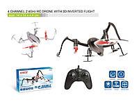 Квадрокоптер Q2 с гироскопом, свет, вращ.на 360гр, реверсивный полет (белый)