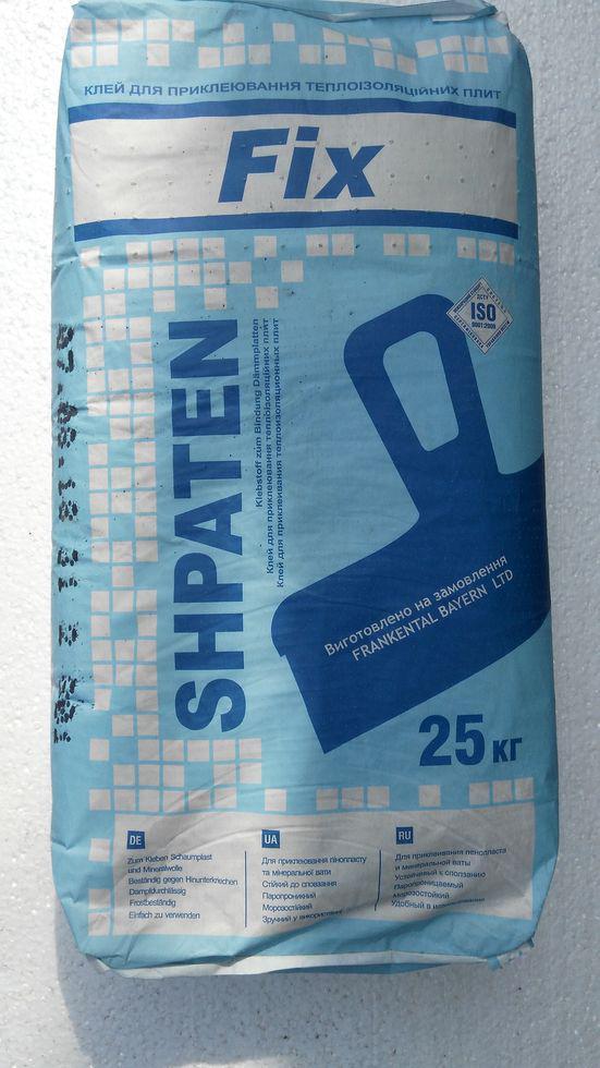 Клей для приклеивания пенопласта и минеральной ваты Shpaten Fix