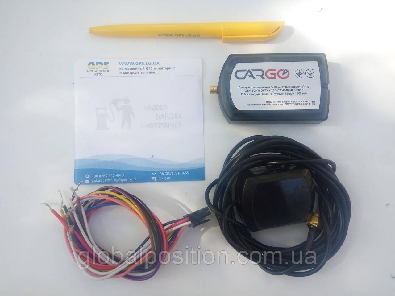 Автомобильный трекер GPS/Глонасс CARGO Pro (RS485)