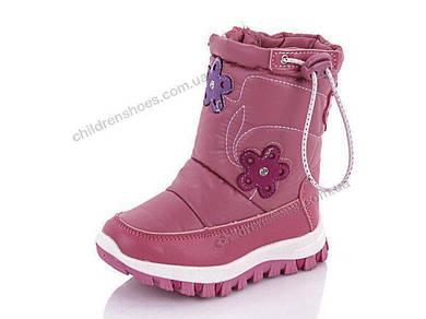 Детская обувь. Ботинки весна-осень 1328. Ботинки весна-осень · Сапоги Весна- Осень 4f26ddd2c60a2